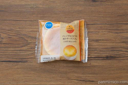 メレンゲ仕立ての焼きチーズスフレ【ファミリーマート】パッケージ