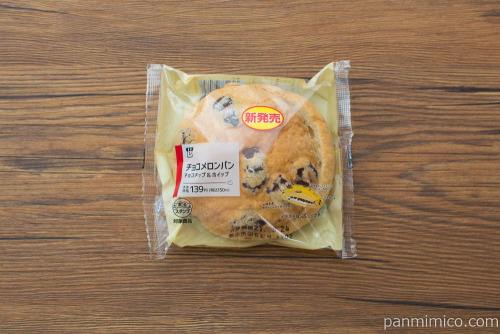 チョコメロンパン チョコチップ&ホイップ【ローソン】パッケージ