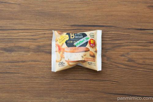 バタービスケットサンド キャラメルナッツ【ファミリーマート】パッケージ